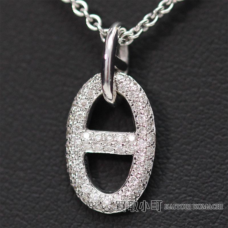 【美品】エルメス 【HERMES】 シェーヌダンクル ダイヤモンド ペンダント 18Kホワイトゴールド ネックレス ファインジュエリー パヴェダイヤ K18WG Chaine d'Ancre Diamonds Pendant【Aランク】【中古】