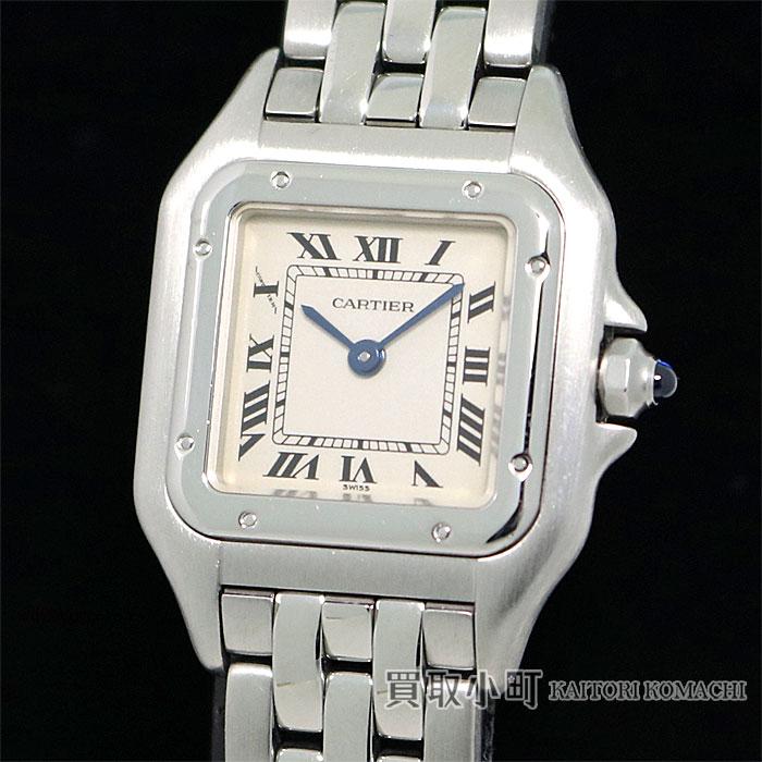 【美品】カルティエ 【CARTIER】パンテールSM レディースウォッチ クラシック ステンレス SSブレス クォーツ 女性用腕時計 W25033P5 PANTHERE SM WATCH SMALL MODEL【Aランク】【中古】