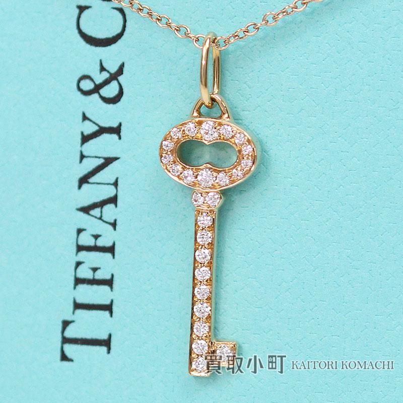 【美品】ティファニー 【TIFFANY & Co.】ヴィンテージ オーバル キー ペンダント ダイヤモンド チェーンネックレス ミニ 18Kローズゴールド ファインジュエリー GRP03316 T&Co. K18RG Vintage Oval Key Diamonds Pendant【Aランク】【中古】