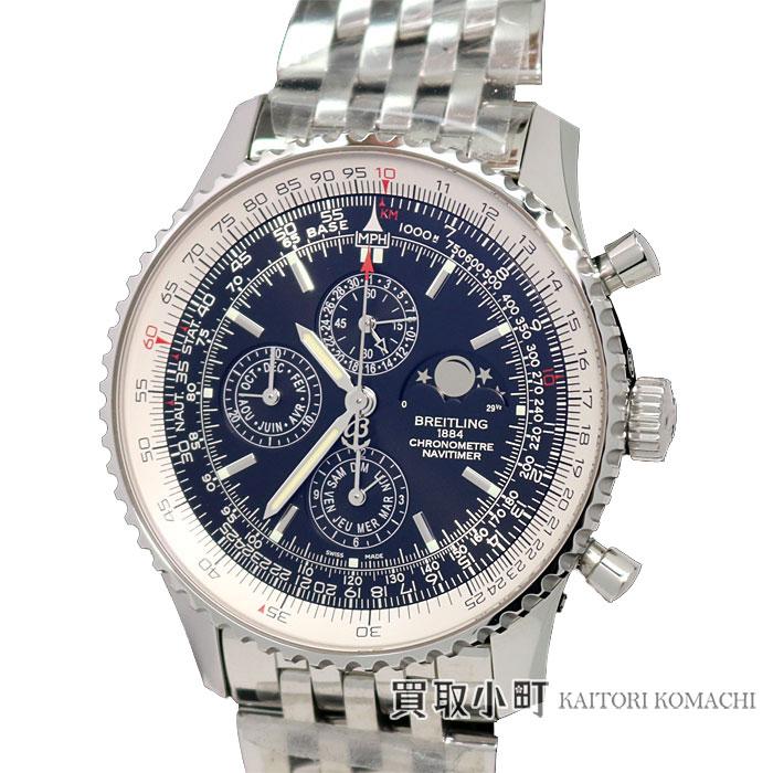 【新品同様】ブライトリング【BREITLING】ナビタイマー1461 グランドコンプリケーション クロノグラフ ムーンフェイズ オートマティック パイロットウォッチ メンズ 自動巻き 男性用腕時計 Ref.A197B57NP A19370 NAVITIMER1461 WATCH【Sランク】【中古】