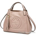 340d0d92ae8 0207223 1. Sold Out. Take Gucci Soho mini-shoulder bag ...