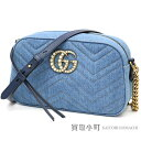 0bac1e602c1 KAITORIKOMACHI  Gucci - include sold out - 60items - page5