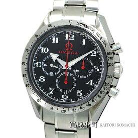 check out e8fec 0d013 楽天市場】ドンキホーテ オメガ(メンズ腕時計|腕時計)の通販