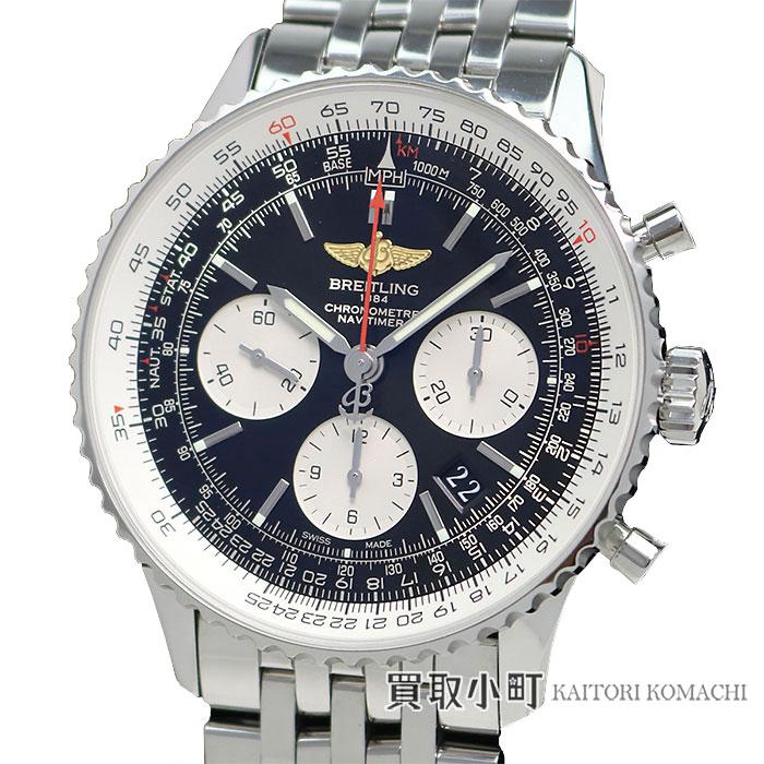 【美品】ブライトリング【BREITLING】 ナビタイマー01 43MM クロノグラフ オートマティック パイロットウォッチ メンズ SSブレス ブラック 自動巻き 男性用腕時計 Ref.A022B01NP AB012012/BB01 NAVITIMER01 CHRONOGRAPHE WATCH【SAランク】【中古】
