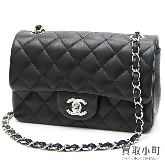 Take Chanel Mini Matelasse Chain Shoulder Flap Bag Black Silver Metal Fittings Lambskin Slant; Here Mark Twist Lock A69900 Y01480 94305 #20 Classic Mini Flapbag by Rakuten Global Market
