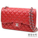43e4a4cc5cd69 Chanel matelasse 30 classic large flap bag red lambskin constant seller W  chain shoulder here mark double flap act type ニ 重蓋 A58600 17