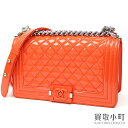 2a7e7bb2576f Take Chanel boy Chanel flap bag patent leather orange silver metal fittings  medium chain shoulder slant; quilting enamel A67086 #20 BO