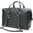 faea271ee03 Chanel chain shoulder bowling bag black calfskin here mark charm matelasse  quilting classical music A93971  22 DEAUVILLE BOWL