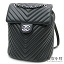 0152723 1. Sold Out. Chanel Chevron quilting backpack black calfskin here  mark ... 3d55834c998e4