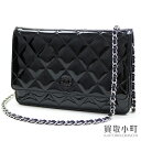 df5edb910188 Chanel classical music chain wallet black patent leather silver metal  fittings chain shoulder bag pochette clutch matelasse quilting is diagonal
