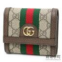 e9c5364ab 0208175 1. Sold Out · グッチオフィディアコンパクトウォレット GG スプリームキャンバスウェブマーモントダブル G fold  wallet ...