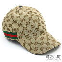 044c0d259b9a KAITORIKOMACHI: Gucci - include sold out - 60items | Rakuten Global ...