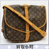Is Louis Vuitton M42254 ソミュール GM monogram shoulder bag; is about to lick it; Louis ヴィトンアイコンソミュール 35 LV SAUMUR GM %OFF