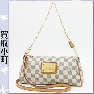 Is Louis Vuitton N55214 エヴァダミエ アズールショルダーバッグクラッチバッグメッセンジャーバッグルイ Vuitton; is about to lick it; white LV EVA CLUTCH Damier Azur %OFF