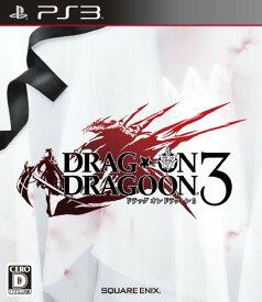 【中古】ドラッグ オン ドラグーン3 - PS3