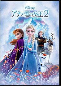 【中古】アナと雪の女王2 [DVD]
