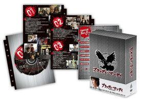 【中古】ブラッディ・マンデイ DVD-BOX I/三浦春馬、吉瀬美智子、佐藤健、松重豊、片瀬那奈、芦名星