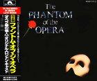 【中古】ファントム・オブ・ジ・オペラ <完全盤> — オリジナル・サウンドトラック/オリジナル・ロンドン・キャスト