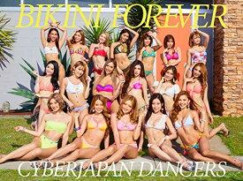 【中古】BIKINI FOREVER(初回限定盤)(DVD付)/CYBERJAPAN DANCERS、Kanata Okajima、Hayley Aitken
