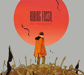 【中古】Ribing fossil(DVD付初回限定盤)/りぶ
