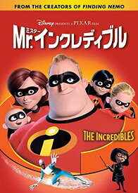 【中古】Mr.インクレディブル [DVD]/ディズニー
