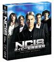 【中古】NCIS ネイビー犯罪捜査班 シーズン1<トク選BOX> [DVD]/マーク・ハーモン、サッシャ・アレクサンダー、マイ…