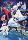 【中古】銀魂 Blu-ray Box シーズン其ノ壱(完全生産限定版)/杉田智和、阪口大助、高松信司