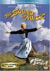 【中古】サウンド・オブ・ミュージック (ベストヒット・セレクション) [DVD]/ジュリー・アンドリュース、ロバート・ワイズ