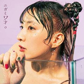 【中古】ニガミ17才o※通常盤(CD)/ニガミ17才