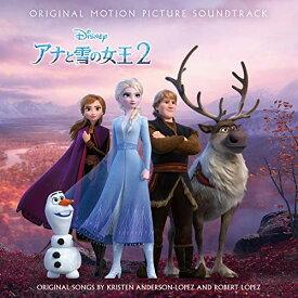 【中古】アナと雪の女王 2 オリジナル・サウンドトラック スーパーデラックス版/ヴァリアス・アーティスト、松たか子、神田沙也加、イディナ・メンゼル