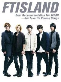 【中古】Best Recommendation For JAPAN -Our Favorite Korean Songs/FTISLAND