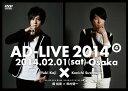 【中古】『アドリブ(AD-LIVE)2014』~第4巻~ [DVD]/梶裕貴、鈴村健一