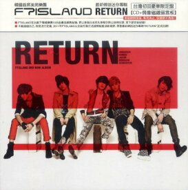 【中古】3rd Mini Album - Return (マグネット式メッセージボード付き) (台湾初回豪華限定盤)/FTIsland (エフティ・アイランド)