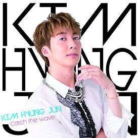 【中古】Catch the Wave(通常盤B)/KIM HYUNG JUN、DAICHI YOKOTA