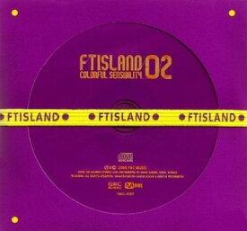 【中古】F.T Island 2集 - Colorful Sensibility(韓国盤)/FTIsland