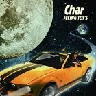 【中古】Flying Toy's instrumental best(初回盤)/Char