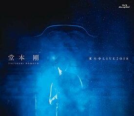 【中古】堂本 剛 東大寺LIVE2018(Blu-ray通常盤)/堂本 剛