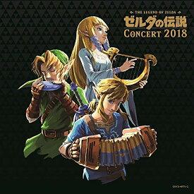 【中古】ゼルダの伝説コンサート2018【通常盤】/任天堂