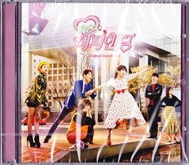 【中古】もう一度ハッピーエンディング OST (MBC TVドラマ)/Various Artists