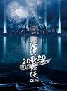 【中古】滝沢歌舞伎 ZERO 2020 The Movie (DVD3枚組)(初回盤)/Snow Man、滝沢秀明