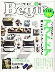 【中古】Begin2019年6月号ミニ版 (Beginスペシャル2019年6月号)