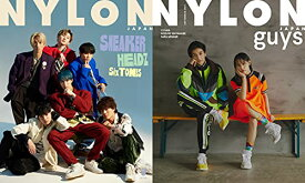 【中古】NYLON JAPAN(ナイロン ジャパン) 2021年 9月号 [雑誌] (表紙:SixTONES / guys表紙:渡邊圭祐&南沙良)/NYLON JAPAN
