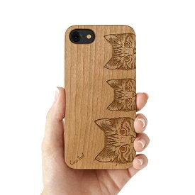 Case Yard【 ウッド iPhoneケース / Kittens キティンズ 子猫 / iPhone6 iPhone7 iPhone7plus / チェリーウッド 】