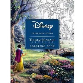 大人の塗り絵 ディズニー カラーリングブック ドリームコレクション / ペーパーバック 128ページ Disney