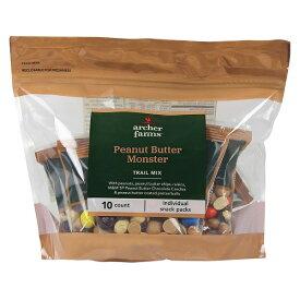 Archer Farms【アーチャー・ファームズ / ピーナッツバター モンスター Peanut Butter Monster/ トレイル ミックス Trail Mix / 35g × 10袋入り 】
