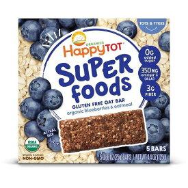 幼児用おやつ スーパーフーズ グルテンフリー オートバー / オーガニック ブルベリー & オートミール味 / 5本入り 各0.88oz(25g) Organics Happy Tot ハッピートット