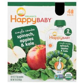 離乳食 オーガニック ベビーフード ホウレン草 アップル ケール / 4パック入り 各4oz(113g) Organics Happy Baby