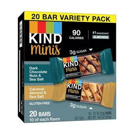 カインド ミニ ナッツバー 20個入り ダーク チョコレート ナッツ & シーソルト / キャラメル アーモンド & シーソルト 各10個入り KIND
