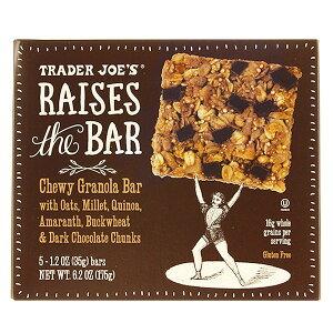 Trader Joe's 【トレーダージョーズ チューイー・グラノーラ・バー レイジズ・ザ・バー ダークチョコレート味 / キヌア・アマランサス・ソバの実入り】