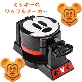 ディズニー ミッキーマウス ワッフルメーカー ダブルフリップ 6枚焼き Disney 90周年記念